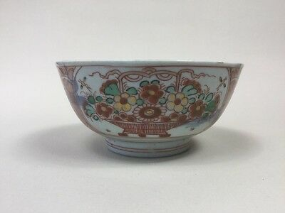 Chinese 18th Century Amsterdam Bont Bowl