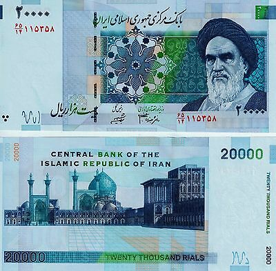 Pair  Iran 2:0000 20,000 Rials Banknote Currency Paper money Currency UNC notes