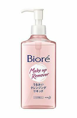 Kao Biore | Make-up Remover | Mild Cleansing Liquid 230ml Free Shipping Japan