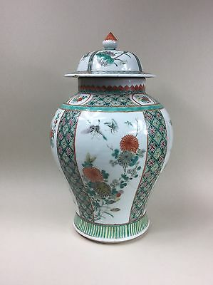 Large 19th C. Chinese Famille Verte Jar and Cover - 14 1/4""