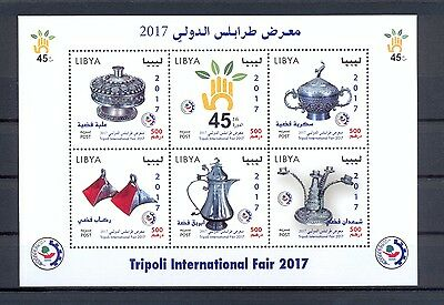 Libya 2017 - Minisheet - Tripoli International Fair - MNH** Excellent quality
