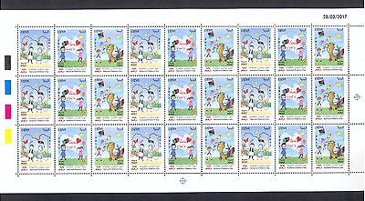 Libya 2017 - Complete Ful Sheet - National Children's Day - MNH**