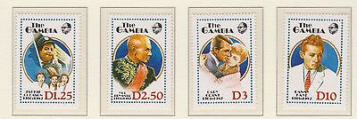 The Gambia Stamp Set Mnh 1987 Stars Of Stage & Screen Yul Brynner Etc