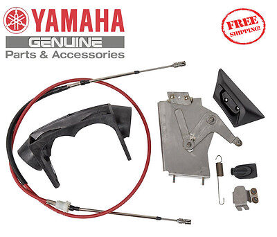 YAMAHA VX Sport Cruiser Deluxe Manual Reverse Kit 2005-2009 VX110 NEW OEM Cable
