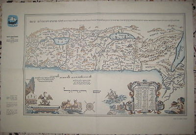 Judaica Old Decorated Map Palestine 12 Tribes