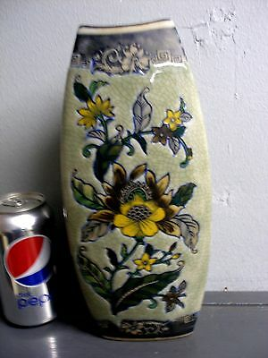 VINTAGE FORMALITIES by BAUM BROS ART POTTERY IMPERIAL PEONY 3 SIDED VASE