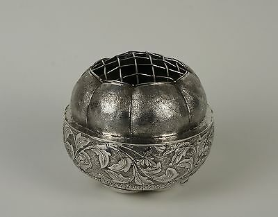 A Most Unusual Hallmarked Brunei Silver Rose-Bowl & Grill Form Cover.