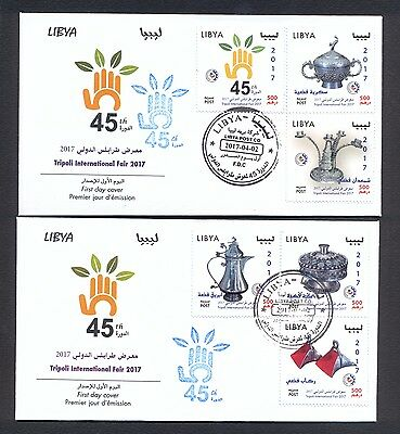 Libya 2017 - FDC - Tripoli International Fair - MNH** Excellent quality