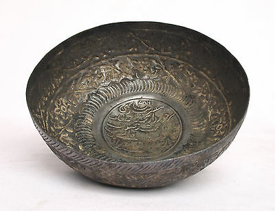 Late 19th - Early 20th C. Antique Islamic Ottoman Copper Bowl with Caption
