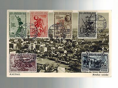 1941 Soviet Union Kaunas Lithuania War Heroes Set Real Picture Postcard Cover