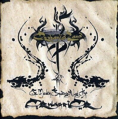 Never Ending Way Of Orwarrior - Orphaned Land (2010, CD NUOVO) 5051099782327