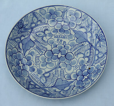 Antique Chinese / Japanese Blue and White Porcelain Dish - 17th/18th Century?