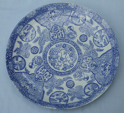 Antique Japanese Blue and White Porcelain Plate / Dish