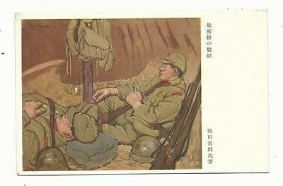 Army Comic Goverment Propaganda Japan Japanese Military Lot 3 Napping Postcard