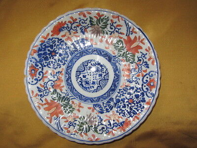 Chinese Porcelain Painted Charger