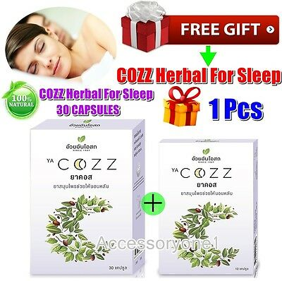 COZZ Herbal For Sleep Disorder Anxiety Alleviates insomnia symptoms 1Free Gift