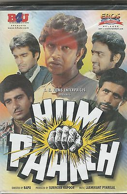 Hum Paanch - Mithun  [Dvd]  1st Edition  Released