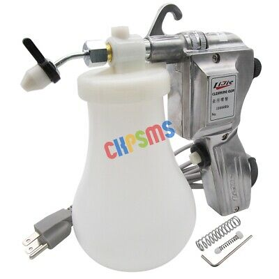 New Textile Spot Cleaning Gun FIT For Screen Printers 110 Volt #KP-170A 110V