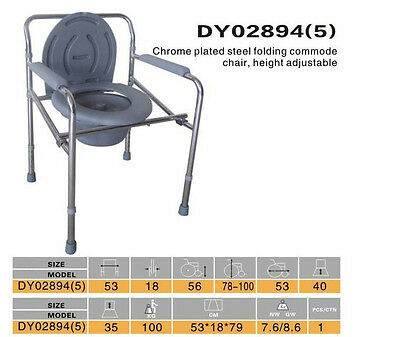 chrome plated steel folding commode chair, height adjustable