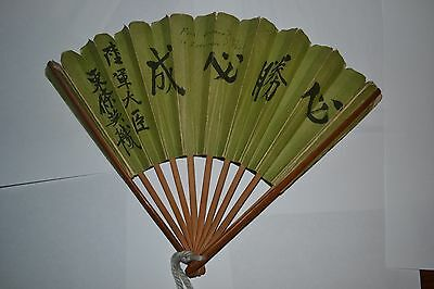 Antique Japanese WWII Fan Signed by Hideki Tojo