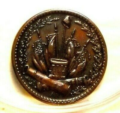 Civil War Token  (Our Country)  Ascribed to Scovill