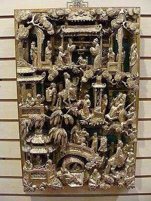 Fine Antique Gold Chinese Carved Wood Royal Temple Art Plaque Panel