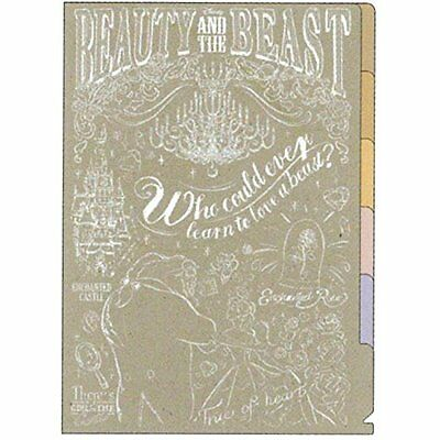 NEW Disney Beauty And The Beast Clear File 5P Vintage Pattern Bell