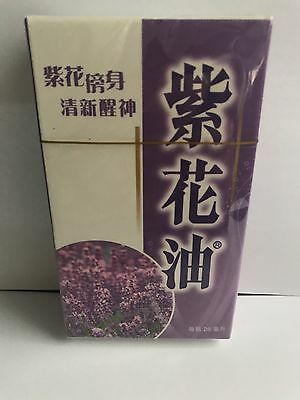1 x Zihua Embrocation medicine oil Unique lavender essence formula 26ml