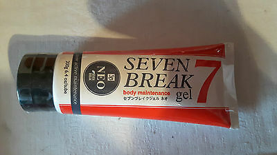 SEVEN BREAK GEL ANTI CELLULITE SLIMMING CREAM 200g UK SELLER