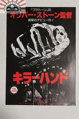 MCH29126 The Hand 1981 Japan Movie Chirashi Mini Poster Flyer Michael Caine