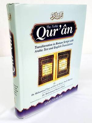 The Noble Quran with Transliteration & Translation in English (HB -Indian Print)