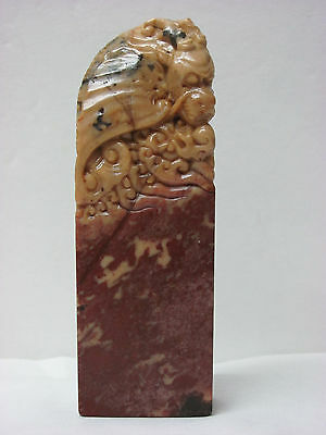 Old Chinese Shoushan Soapstone Carved Dragon Seal Stamp