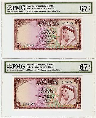 Kuwait note, 1 Dinar 1st Issue 1960, 2 Consecutive, PMG 67 EPQ