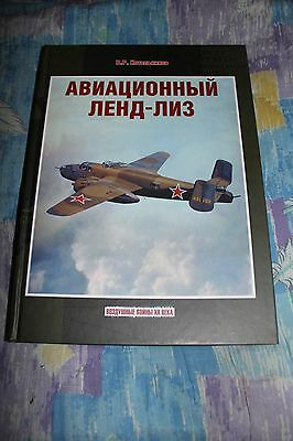 """""""Aviation lend-lease"""" NICE Russian 2015 book!!!"""