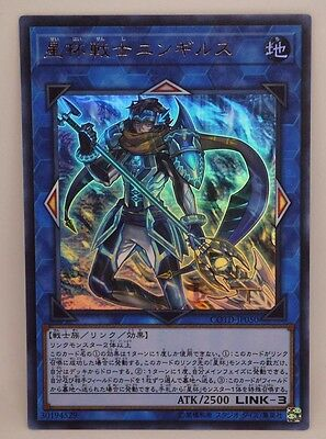 Yu Gi Oh Link Summon COTD-JP050 Star Grail Warrior Ningirsu Ultra Rare Japanese