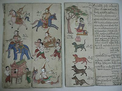 Asian Antique, Thai Manuscripts, Water Painting On Paper