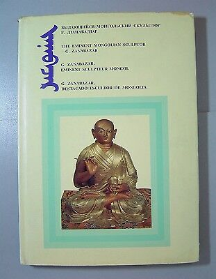 The Eminent Mogolian Sculptor G. ZANABAZAR Sculpture Album Catalogue Buddhist
