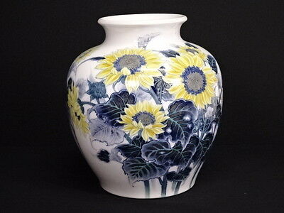 2233401: Japanese Ceramics / High-Class! Large Flower Vase / Sunflower / Otsuka