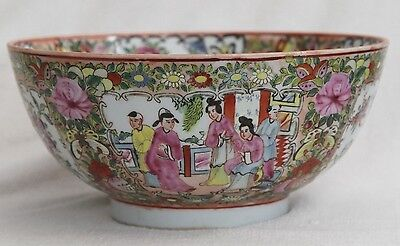 Chinese Xianfeng Mark Famille  Rose Bowl