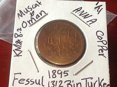 1/4 Anna 1312 (1895) Muscat and Oman,Copper coin.