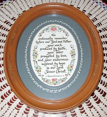 Vintage Homco Religious Scripture Oval Framed Plaque By Linda Boswell 1983 Mint