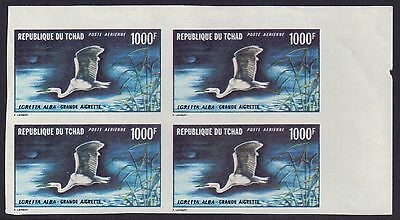 Chad 1971 Air 1000f Great Egret Imperf blaock of 4 MNH