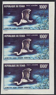 Chad 1971 Air 1000f Great Egret Imperf strip of 3 MNH