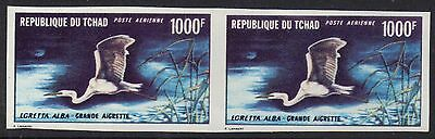 Chad 1971 Air 1000f Great Egret Imperf pair MNH