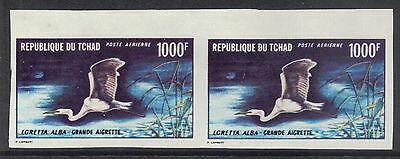 Chad 1971 Air 1000f Great Egret Imperf pair MNH,
