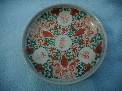 18th / 19th Century Chinese  Famille Rose Dish
