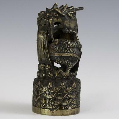 Chinese Bronze Dragon Seal Lot 423