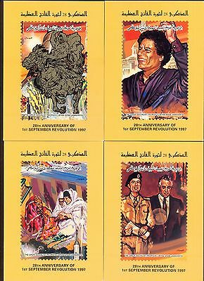Libya 1997 - 4 Maxi-cards - 28th Anniversary of 1st September Revolution MNH**