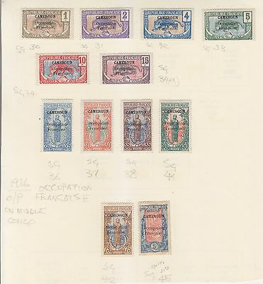 French Camaroun-1916-Part Set 1916 French Occupation O/p On Middle Congo-Mh