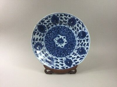 18th Century Blue and White Plate Decorated with Lotuses